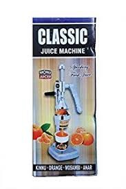 Classic Cold Press Juice Machine